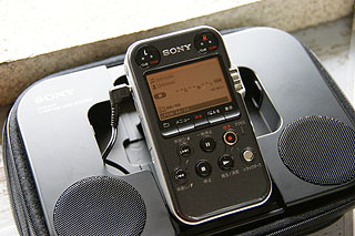 DSC00510.jpg