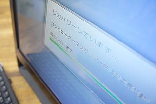 DSC01280.jpg