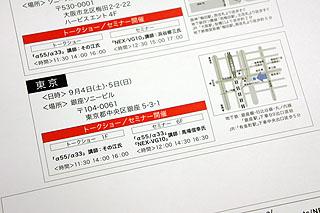 DSC01545.jpg