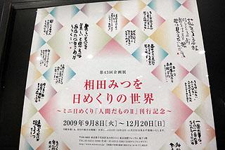 DSC02119.jpg