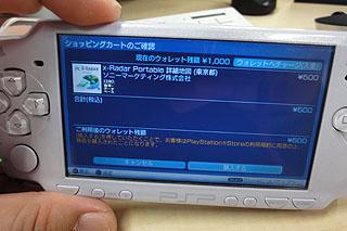 DSC02550 (1).jpg