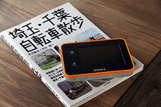 DSC02875.jpg