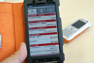 DSC05436.jpg