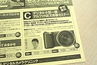 DSC05589.jpg