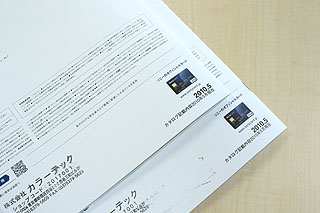 DSC05641.jpg