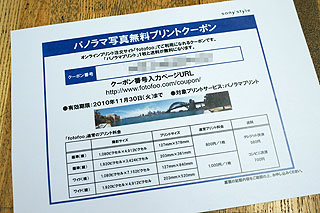 DSC05710.jpg