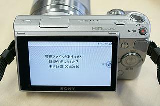 DSC05782.jpg