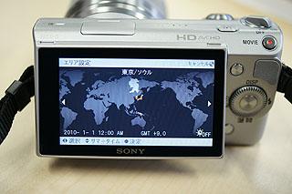 DSC05790.jpg