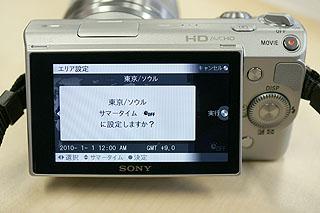 DSC05791.jpg