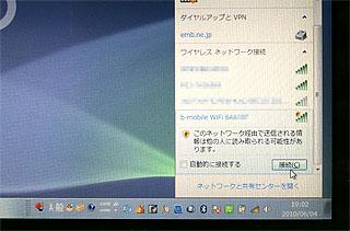 DSC05914.jpg
