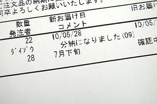 DSC09187.jpg