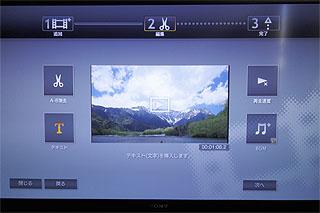 DSC09320.jpg