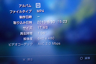 DSC09330.jpg