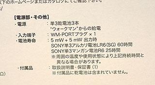 NWR12.jpg