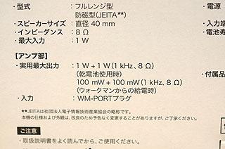 NWR13.jpg
