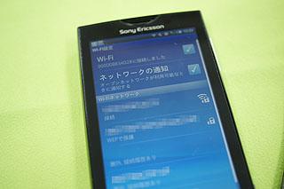 SIM03.jpg