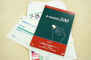 SIM15.jpg