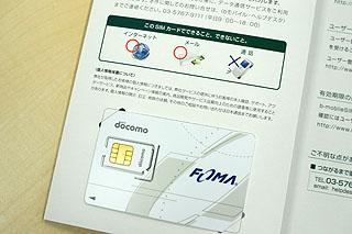 SIM16.jpg