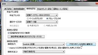 SIM31.jpg