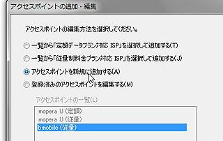 SIM32.jpg
