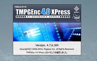 TMPG07.jpg