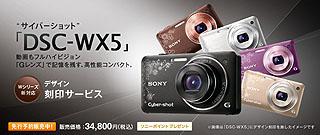 TX13.jpg