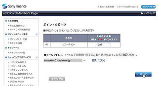 WS012.jpg