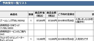 WT0151.jpg