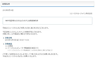 WT0160.jpg