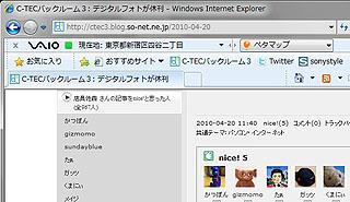 XC253.jpg