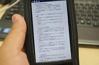 Xpe11.jpg
