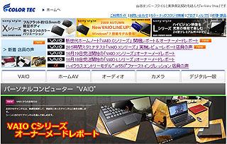 ZDS2666 のコピー.jpg