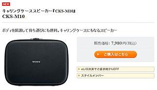 ZDS2680.jpg