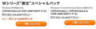 ZDS2717 のコピー.jpg