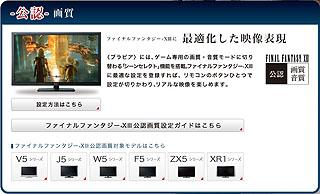 ZFS157.jpg