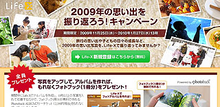 ZFS165.jpg