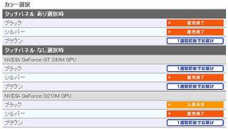 ZFS177.jpg