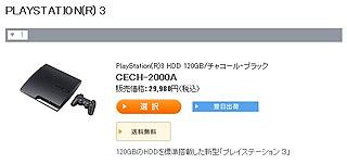 ZFS264.jpg