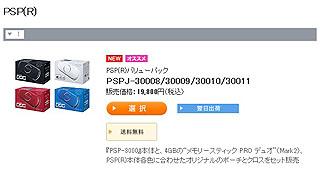 ZFS265.jpg
