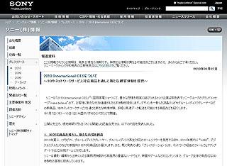 ZFS276.jpg
