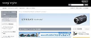ZFS335.jpg