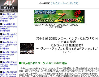 ZFS395.jpg