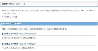 ZFS418.jpg