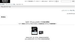 ZFS423.jpg