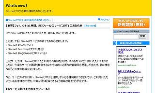 ZFS429.jpg