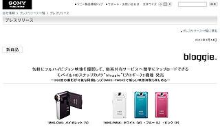 ZFS459.jpg
