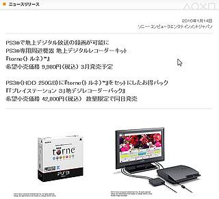 ZFS503.jpg