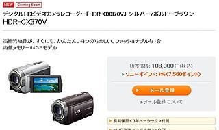 ZFS515.jpg