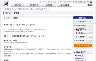 ZFS552.jpg