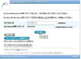 ZFS560.jpg